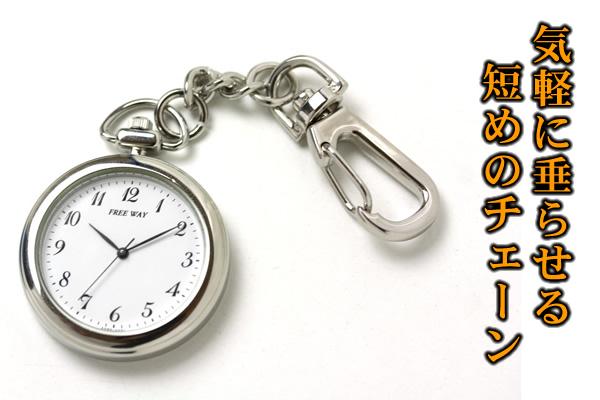 シンプルなオープンフェイス懐中時計