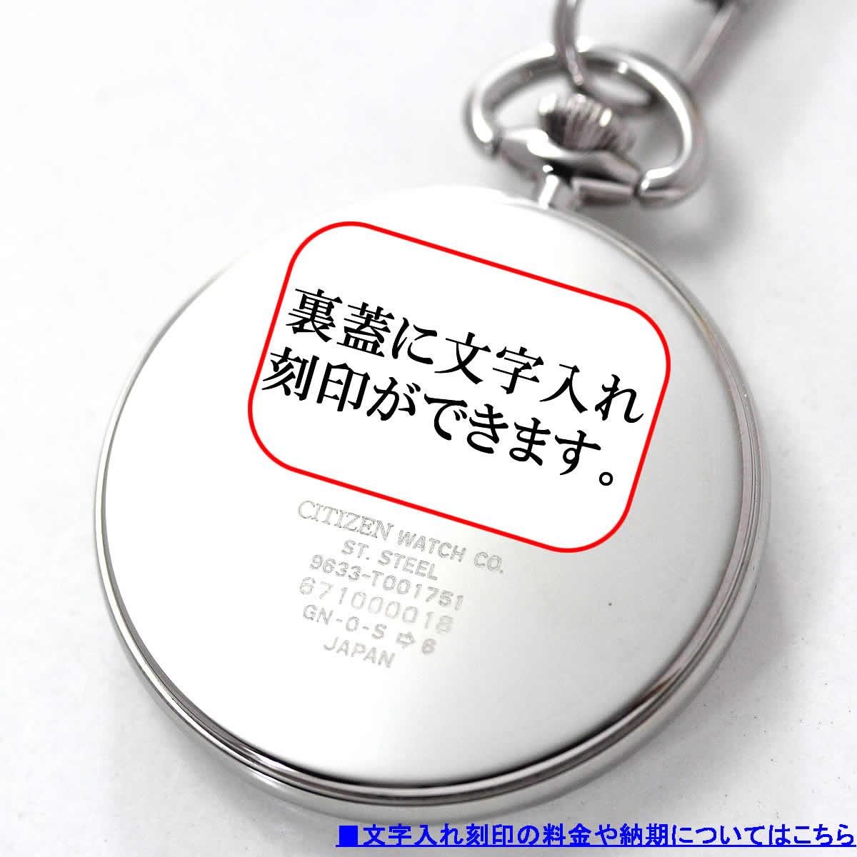 CITIZEN シチズン コレクション BC0423-54A 懐中時計 クォーツ