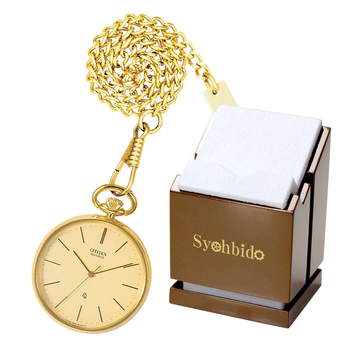 懐中時計&専用スタンド