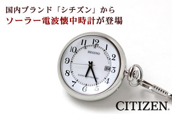 ����֥��� �������� CITIZEN �����顼���� ������� �쥰��