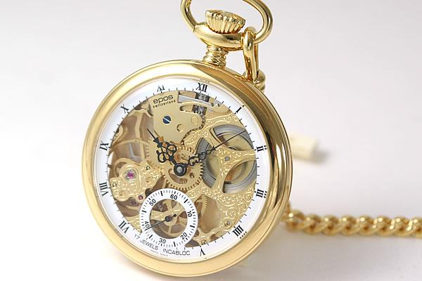 ゴールドカラー記念品にもお勧めの懐中時計