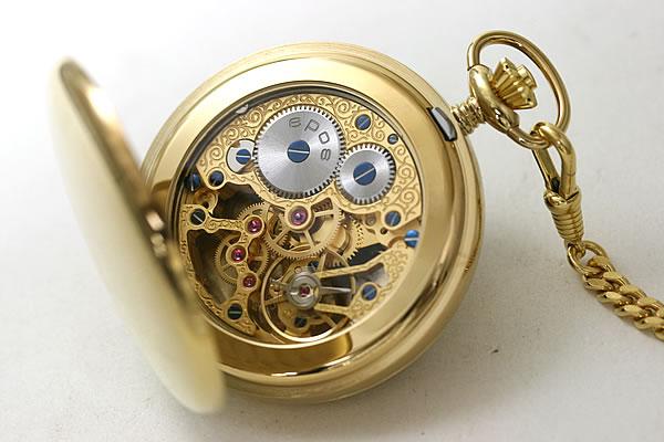 両開きスケルトン エポス 懐中時計