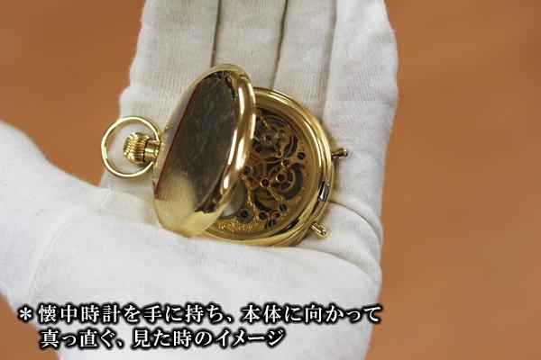 エポスのスタンド付き懐中時計の裏蓋