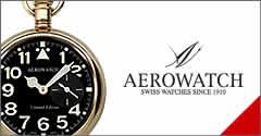 アエロ懐中時計 AERO Pocketwtch