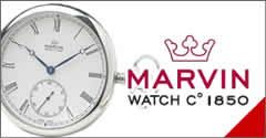 マーヴィン(MARVIN)懐中時計