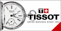 TISSOT(ティソ)懐中時計