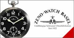 ゼノウォッチ(ZENO WATCH 懐中時計