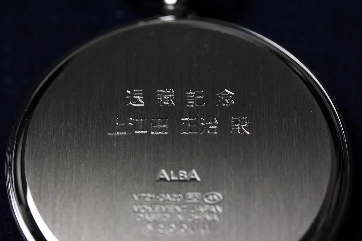 懐中時計文字刻印サンプル集
