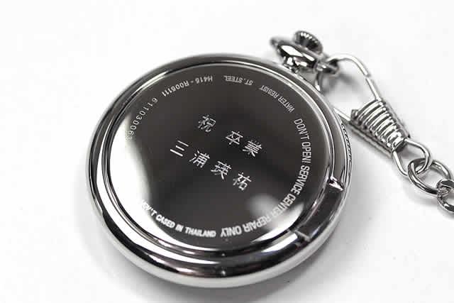時計文字刻印 ゴシック体 サンプル1