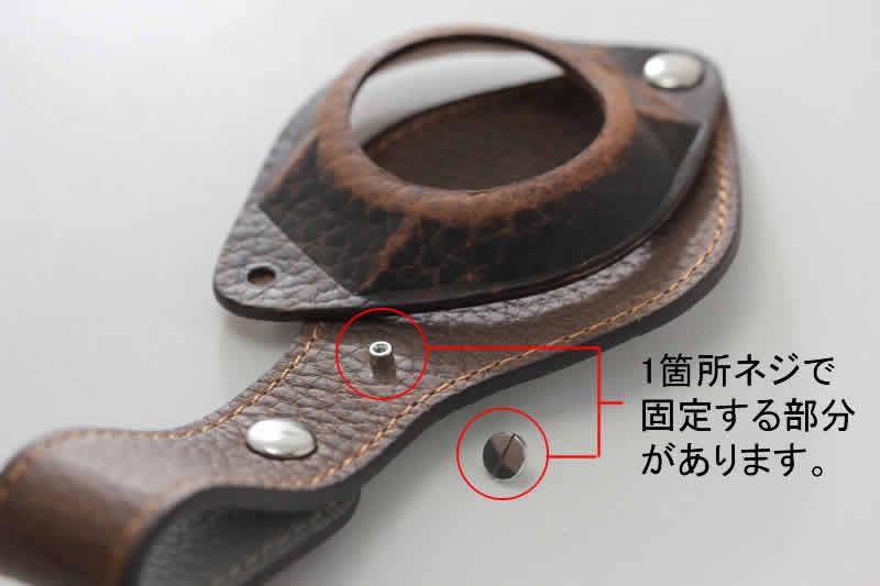 懐中時計をオシャレに使うグッズ ネジで固定