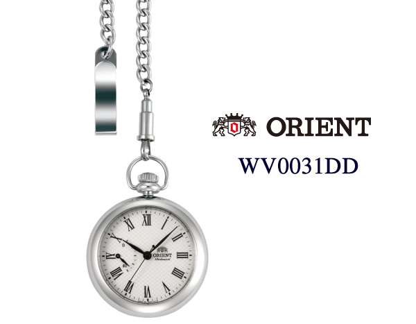 オリエント 懐中時計 WV0031DD