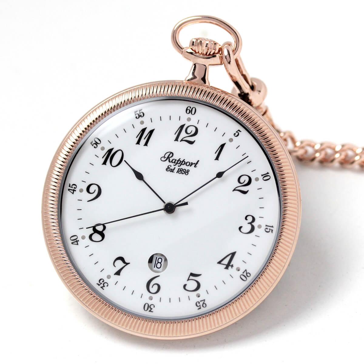 イギリスブランド rapport(ラポート) 懐中時計 pw34 シルバーカラーのオープンフェイスモデル