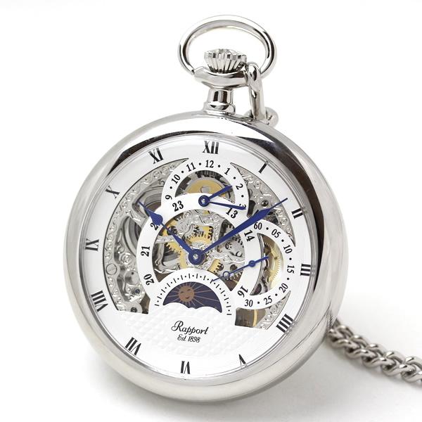ラポート懐中時計 pw43 GMT サン&ムーン