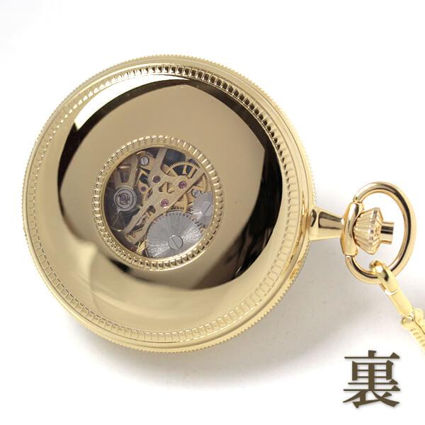 イギリスブランド rapport(ラポート) 懐中時計 pw46 ゴールドカラーの両蓋開きスケルトン