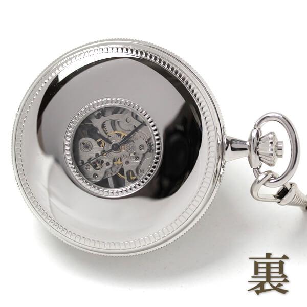 イギリスブランド rapport(ラポート) 懐中時計 pw47 シルバーカラーの両蓋開きスケルトン