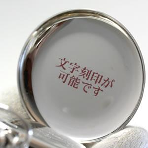 文字刻印が可能