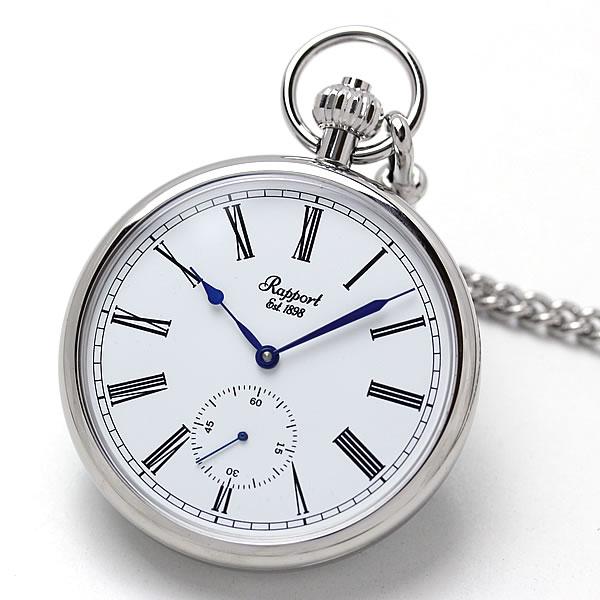 ラポート懐中時計 ブルーの針