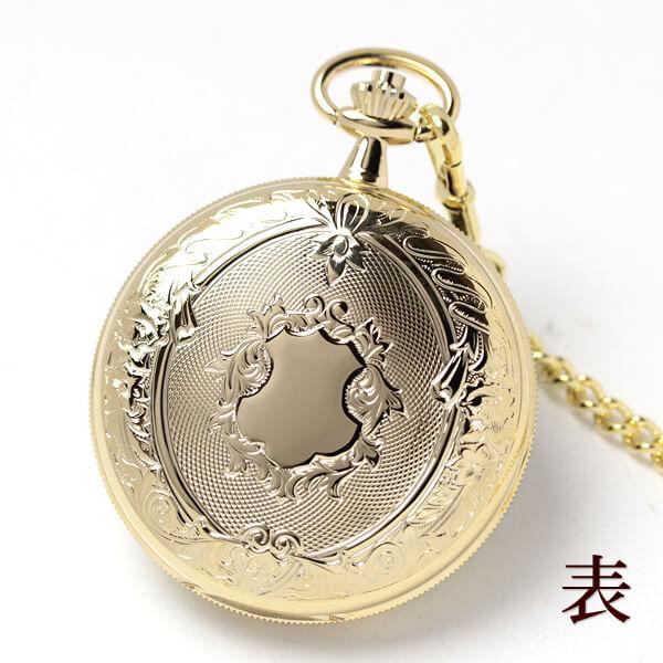 イギリスブランド rapport(ラポート) 懐中時計 pw96 ゴールドカラーの両蓋開きスケルトン