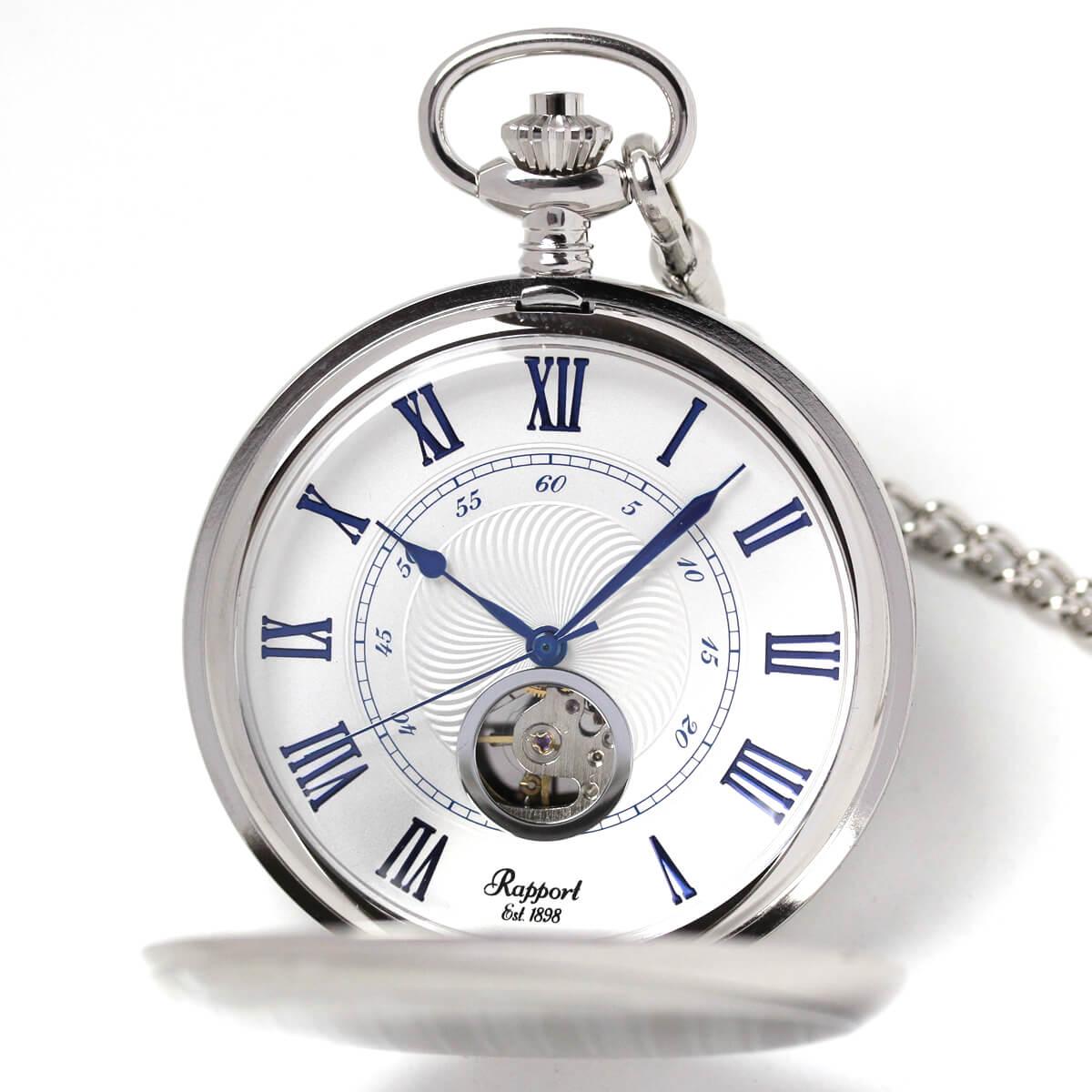 イギリスブランド rapport(ラポート) 懐中時計 pw99 シルバーカラーの両蓋開きモデル