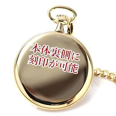時計本体裏側に刻印が可能です