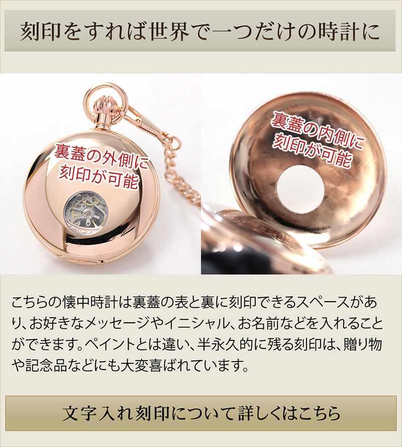 オリジナル刻印が可能!世界でたった一つだけの時計になります