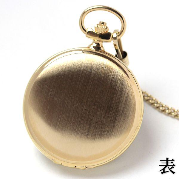 セイコー懐中時計 sapq004 表蓋
