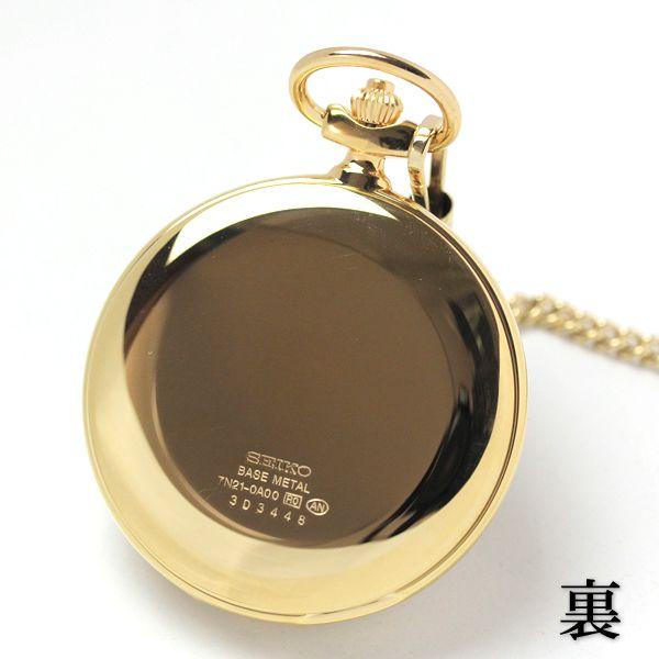 セイコー懐中時計 sapq004 本体裏側