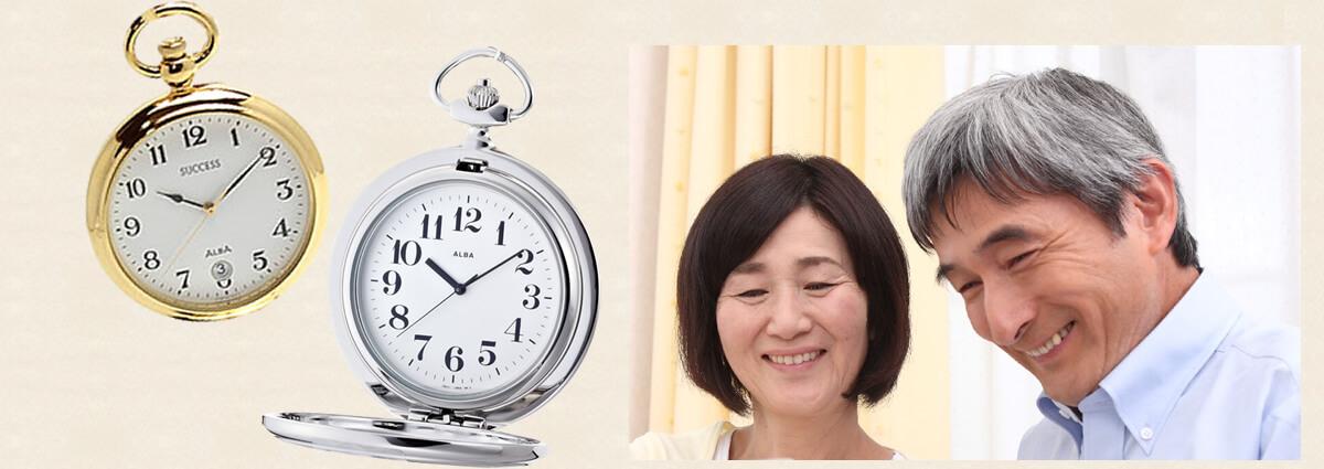 セイコー懐中時計 イメージ
