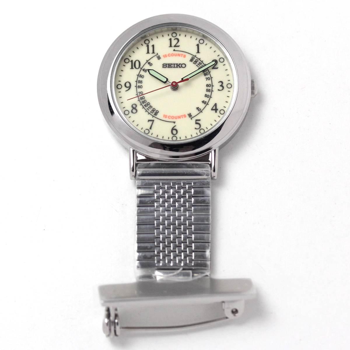 svfq003 セイコーナースウォッチ 看護師の方の時計