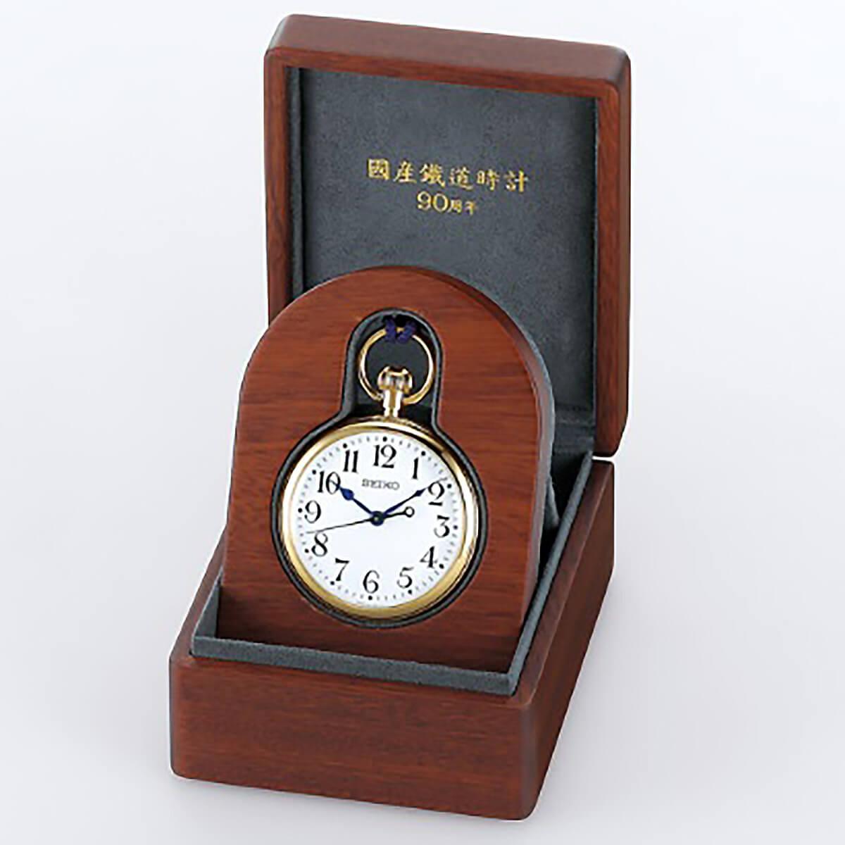 セイコー鉄道時計は専用ボックスに入れてお届けいたします。