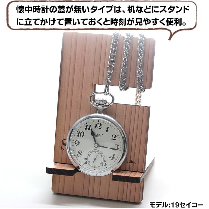セイコー鉄道時計 19seiko 19セイコー