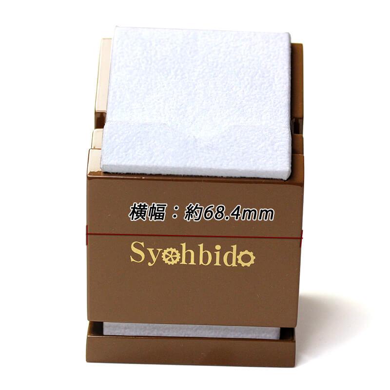 正美堂オリジナル 懐中時計専用スタンド syoh-15-ws-w2040