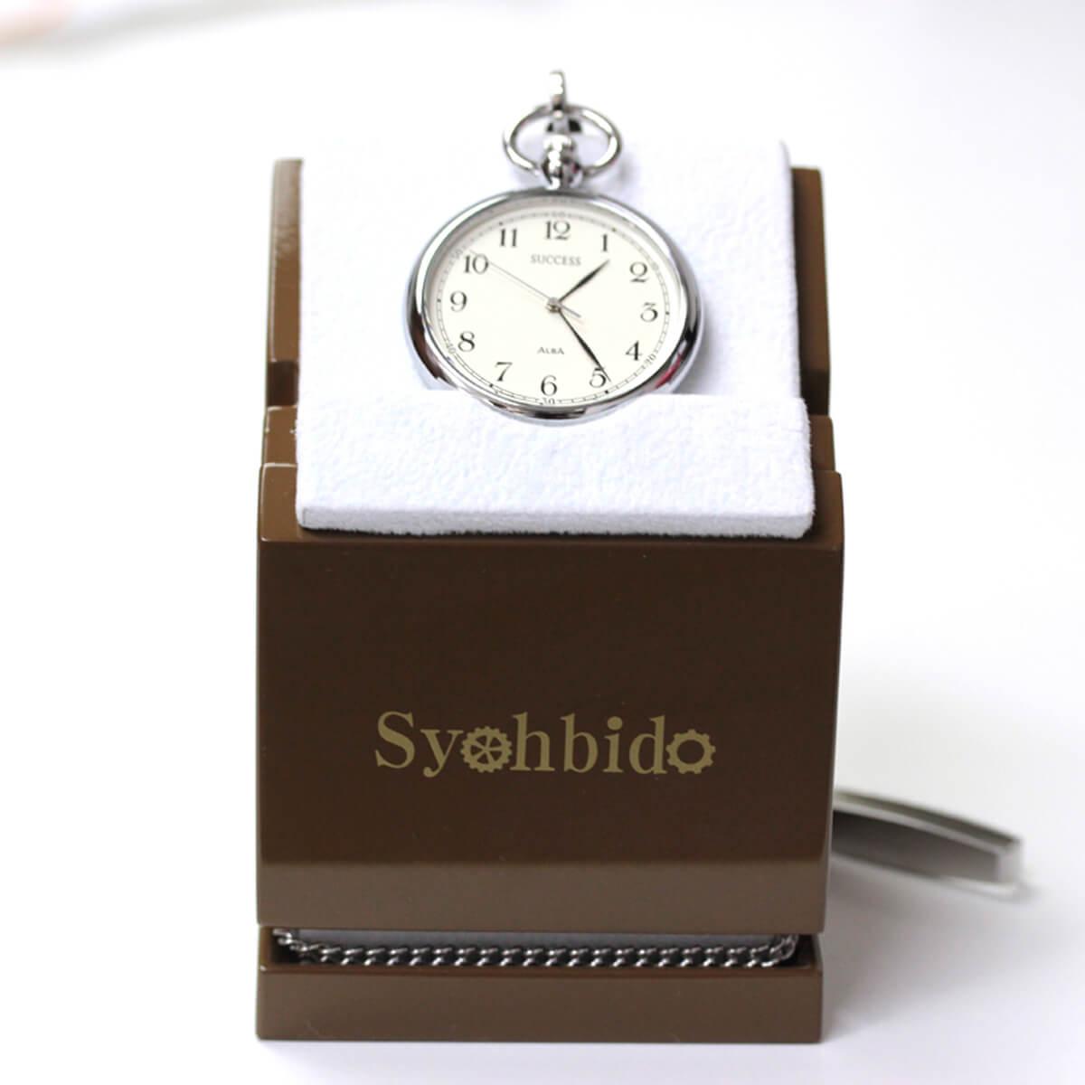 セイコー アルバ 懐中時計 スタンド イメージ画像2