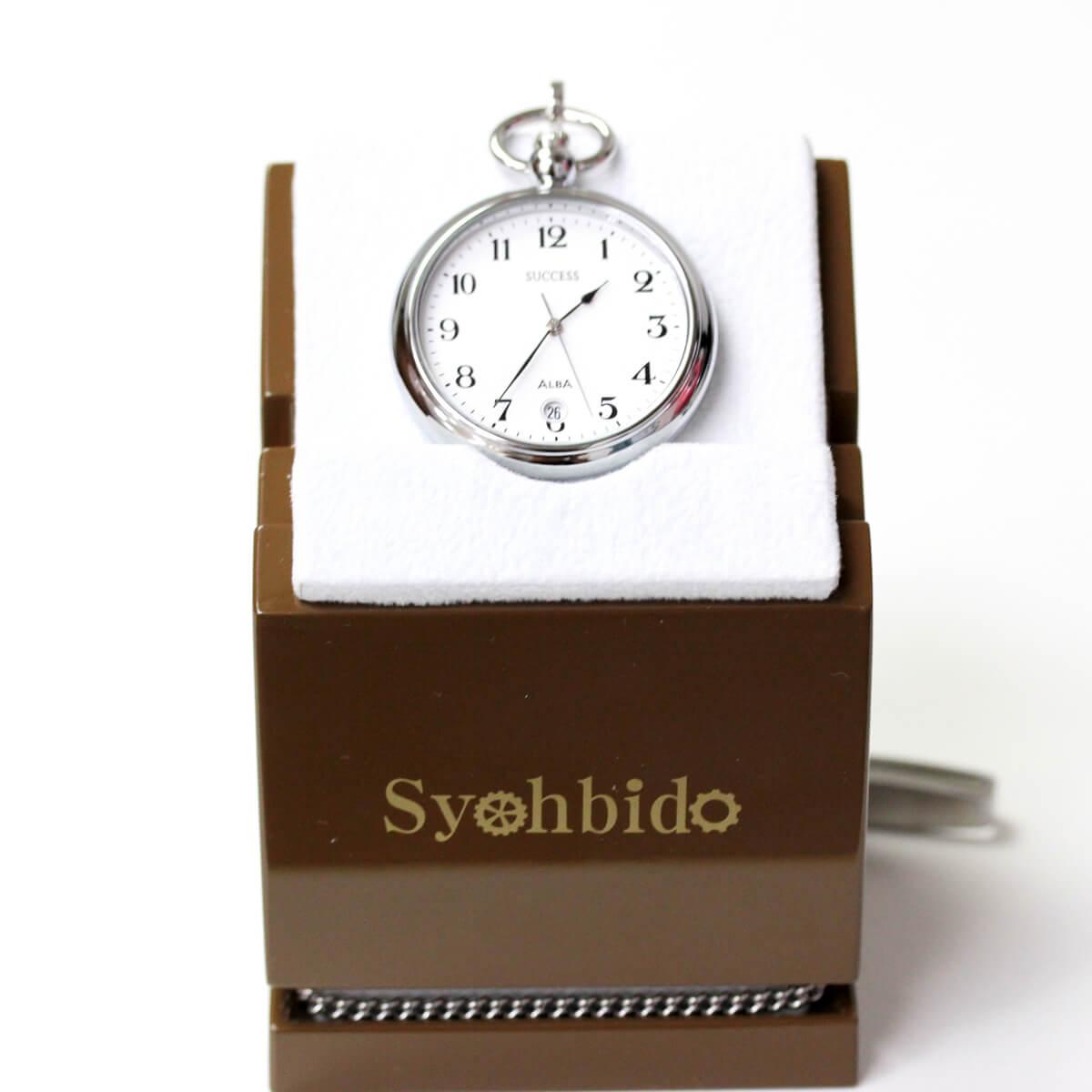 セイコー アルバ 懐中時計 スタンド イメージ画像1