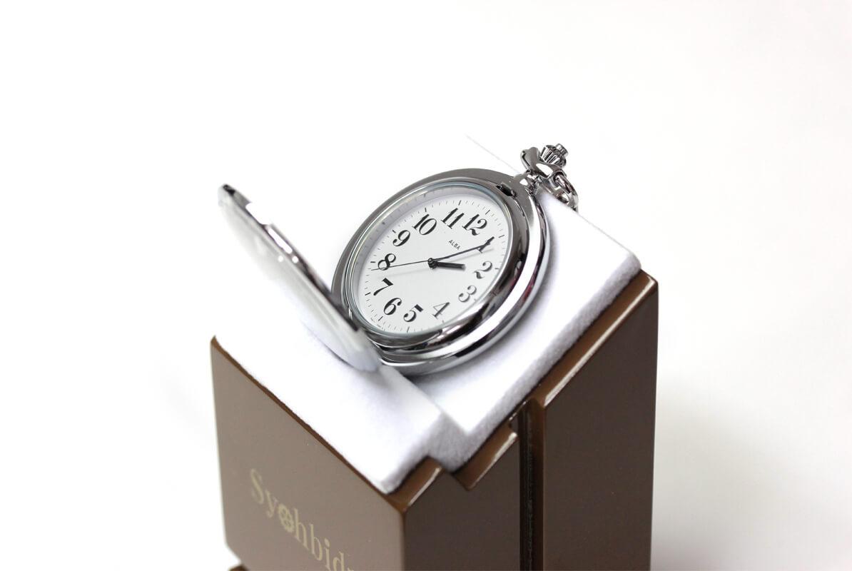セイコー アルバ 懐中時計 aqbt029