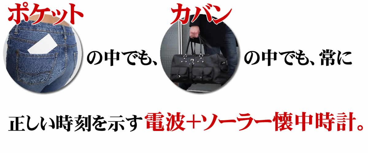 懐中時計と懐中時計専用スタンドのセット kl791411