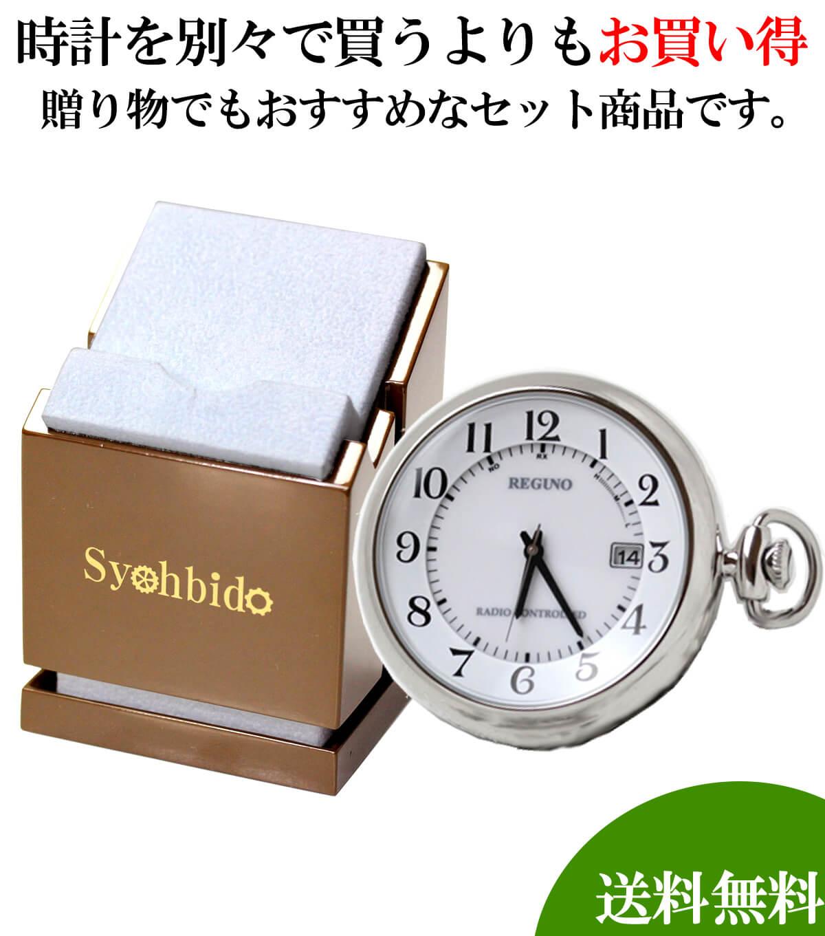 シチズン kl791411 KL7-914-11 懐中時計 ソーラー電波