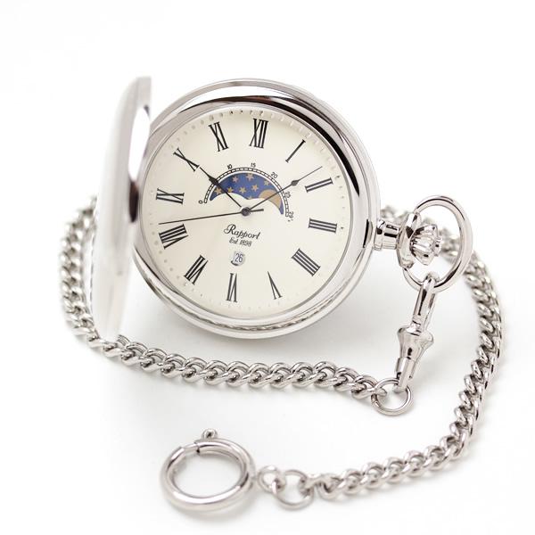 懐中時計と懐中時計専用スタンドのセット pw81