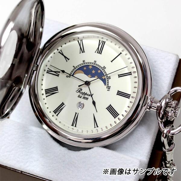 ラポート 懐中時計 スタンド イメージ画像2