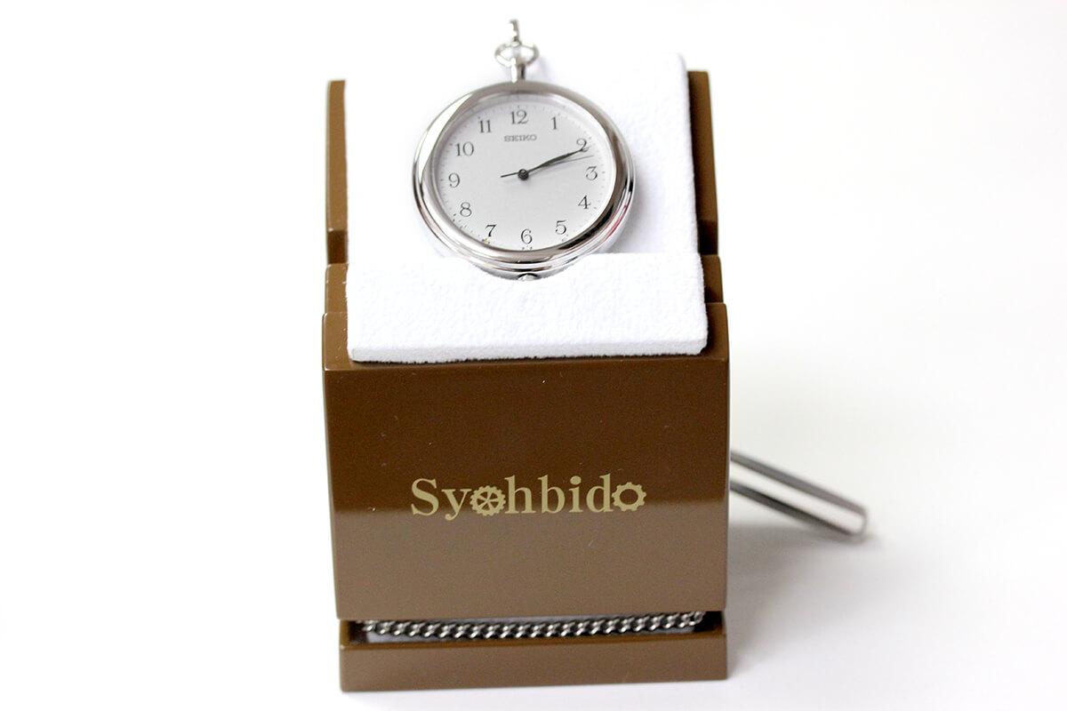 セイコー 懐中時計 sapp001