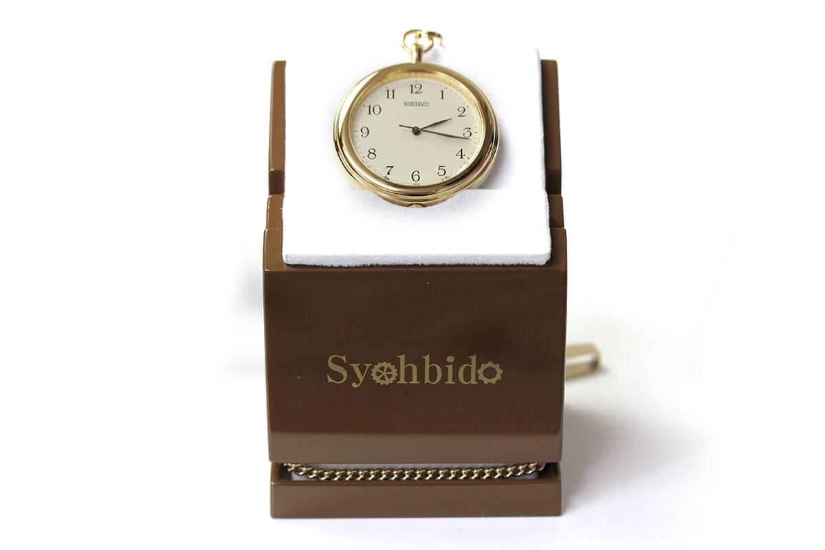 セイコー 懐中時計 sapp002