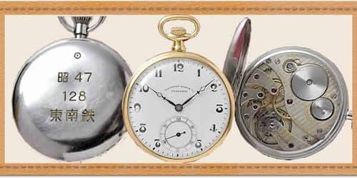 懐中時計 アンティーク ウォッチ