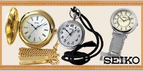 セイコー(SEIKO)懐中時計
