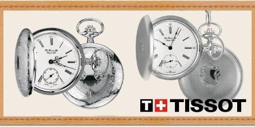 ティソ(TISSOT)懐中時計