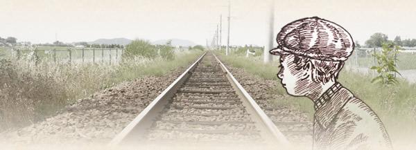 鉄道 レールのイメージ