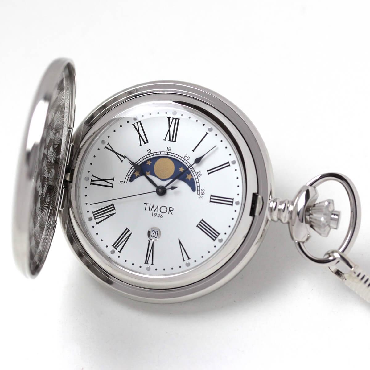 timor(ティモール) 懐中時計 シルバーカラー ムーンフェイズとカレンダー付き