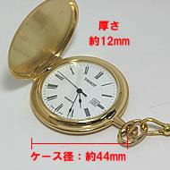 丁度いいサイズの懐中時計