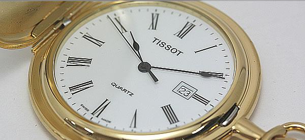 ティソ クォーツ 懐中時計