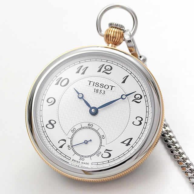 ティソ懐中時計 手巻き式 T860.405.29.032.01