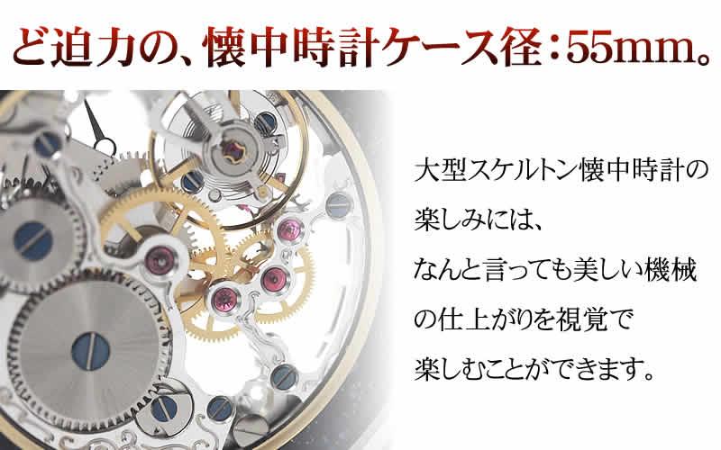 ZENO WATCH/ゼノウォッチ/懐中時計/手巻き式/ZT-L213S-Pgr-i2